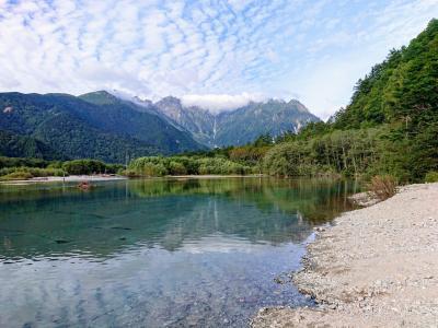 2泊3日信州の旅 初日 上高地 明神池ハイキング