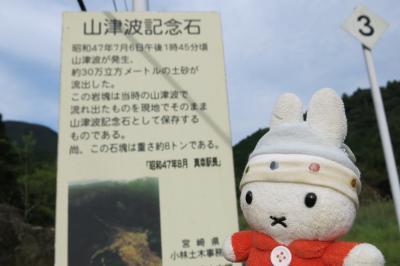 グーちゃん、えびの高原へ行く!(JR真幸駅/立ちバック方式で峠越え!?編)