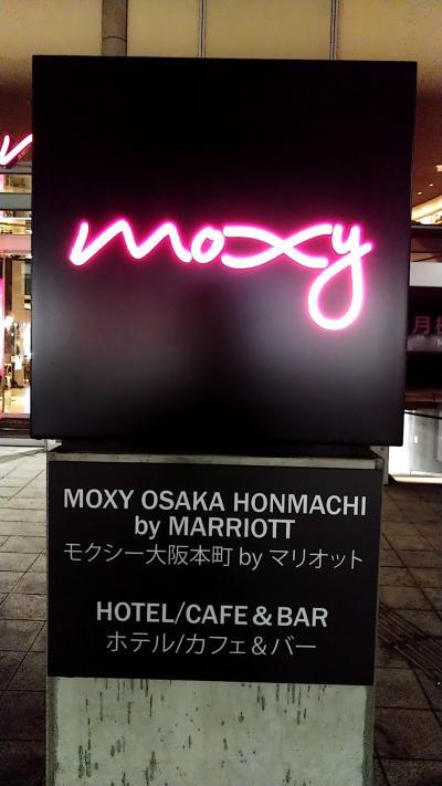 モクシー大阪本町滞在記 チャレンジ二日目