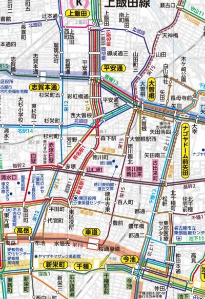 使い倒したバス1日乗車券 in Nagoya