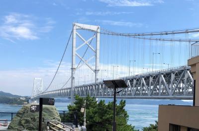 神戸・鳴門・高松 バスと電車でのんびり旅 (1/2 神戸から鳴門~徳島~高松へ)