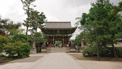 Goto京都  パワスポ巡り  その1