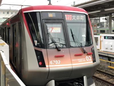 2020年9月東急線乗り直しの旅前篇