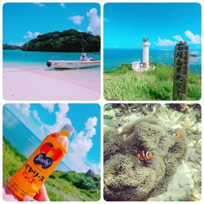 八重山諸島の旅3~石垣島ビーチ巡り