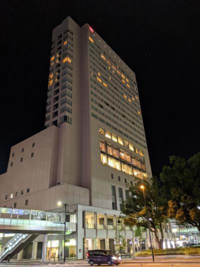 グランドシェラトン広島(クラブフロア宿泊)