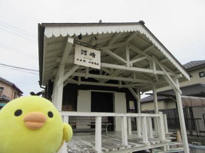 三重県・松坂と伊勢の古いまちを歩く トリ