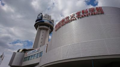 姫路に泊まって宿泊割引キャンペーン