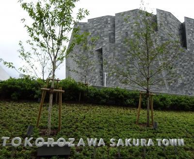 角川武蔵野ミュージアム覗いてきました