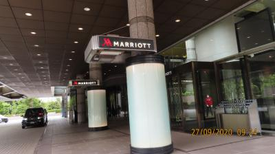 東京マリオット & 御殿山庭園  2020.0926~27   動画有り