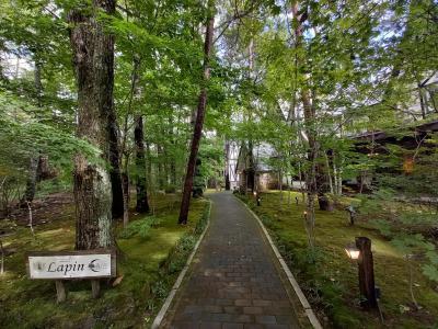 2020年 9月の嬬恋 高原の宿 ラパン宿泊記 Go toトラベルキャンペーン利用