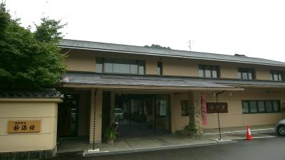 近場の温泉宿探訪 榊原温泉 神湯館