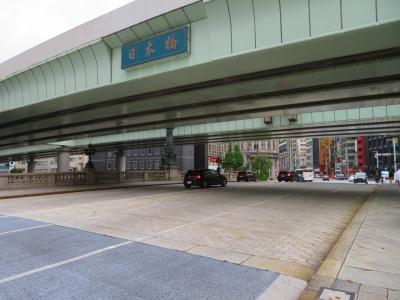 【東京散策108】2020 旅行情報仕入れに日本橋長崎館とついでに日本橋界隈をぶらっとしてきた