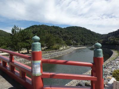京都 宇治 宇治公園(Uji Park. Uji, Kyoto, JP)