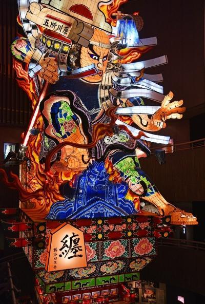 夏の終わりの青森旅行(2)ー竜飛崎・高山稲荷神社・斜陽館・立佞武多の館・鶴の舞橋ー
