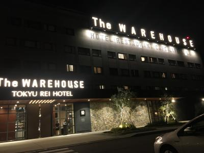 川崎エリア キングスカイフロント東急 REIホテル宿泊 & 今の東京 丸の内散歩