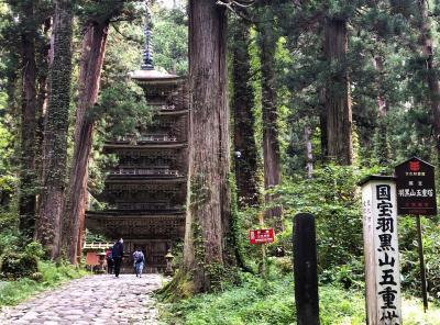 国宝・羽黒山五重塔と三神合祭殿への参拝