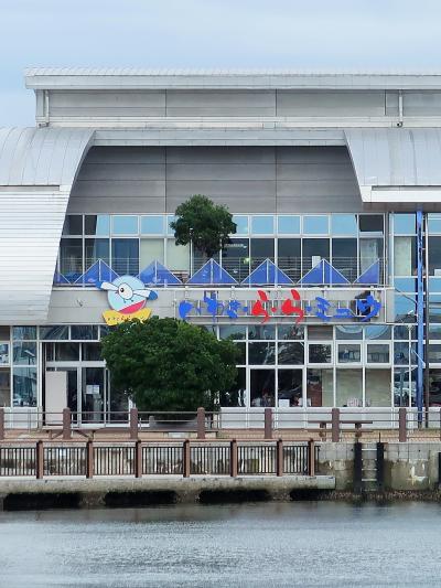 いわき12 小名浜<いわき・ら・ら・ミュウ> 3/11大震災展見学 ☆やまろく:昼食・海産物購入