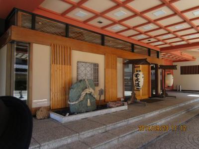 GoToトラベルキヤンペーン・8.和倉温泉 金波荘