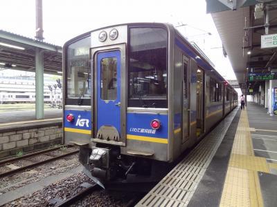 北海道&東日本フリーパスで乗りまくり6泊7日・その2.普通列車を乗り継いで青森へ。