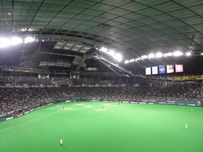 札幌(札幌ドーム)
