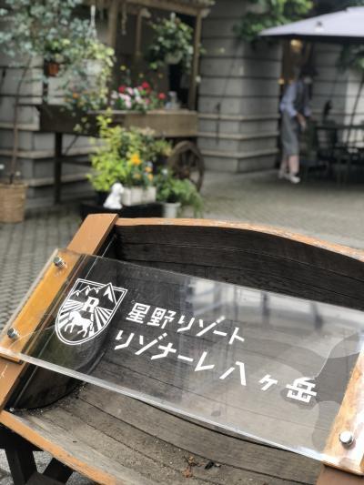"""子連れで遊び倒す""""星野リゾート リゾナーレ八ヶ岳""""!!"""