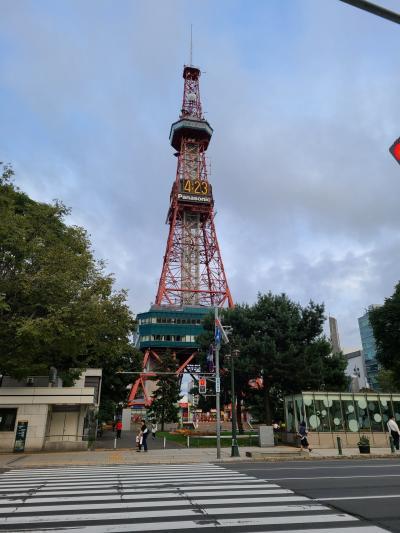 会社休んで札幌1泊2日