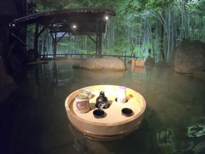 熊本旅行②竹ふえ