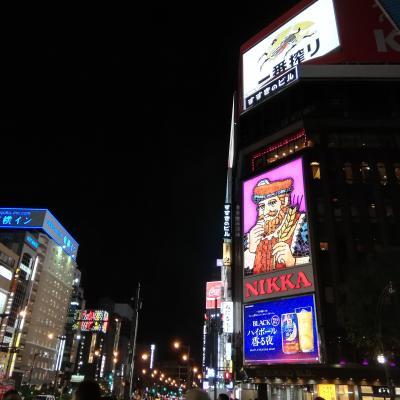 札幌  2020年9月  女性一人旅2