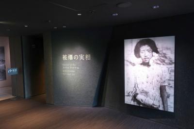 【2020国内】山陰・山陽を巡る夏旅 #15 ~広島市 原爆遺産を巡って~