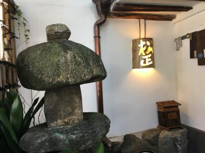 昔の洋食器で楽しむ和食イベント「松正」