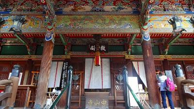 久し振りに、中山寺に参拝しました その3。