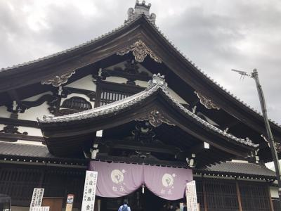 JR東海ツアーズで行く横浜 ③ 総持寺 2020年9月