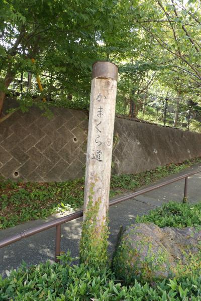 下倉田の延命地蔵尊と鎌倉道