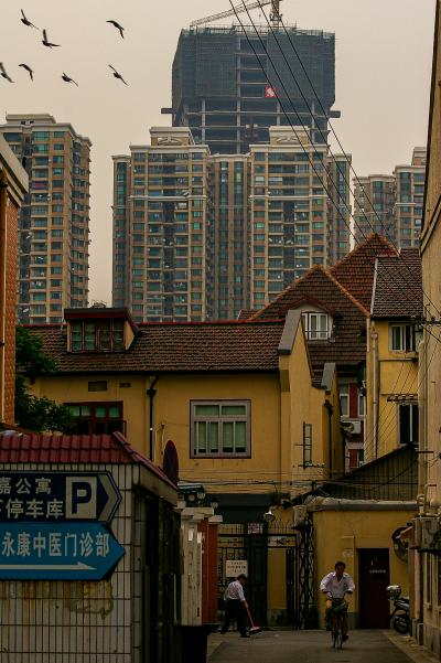老上海Vol.9