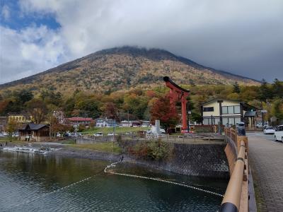 中禅寺湖でのんびり秋旅1:二荒山神社と華厳の滝