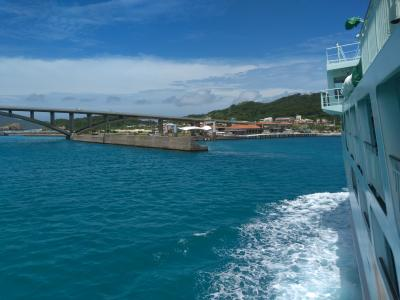 今年の長いお盆休みは阿嘉島へ~3日目阿嘉島上陸