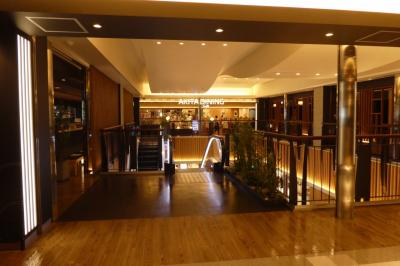 JR秋田駅トピコ三階レストランフロアを見に行く