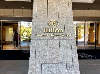 ヒルトン小田原リゾート&スパに行ってきました