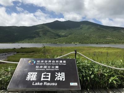 2020夏 自転車で北海道一周 Day32-34 ウトロ~羅臼~尾岱沼