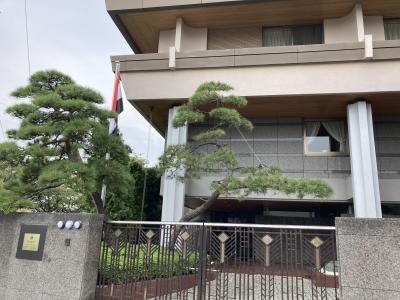 2020秋の大使館巡り(3)田園調布駅周辺
