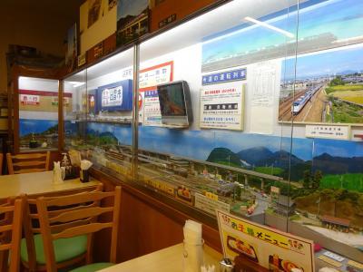 スーパーはくと「展望席」に乗ってきた【おまけ編】 京都市内の鉄道模型が走り回る食堂に行く