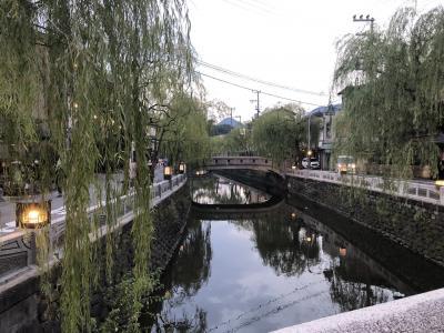 Goto湯めぐり城崎温泉さすがの西村屋招月庭①