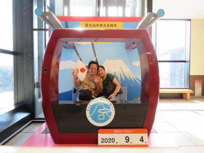 心の安らぎ旅行 2020年9月 箱根旅行 Part15 海賊船を往復してみました♪2日目☆
