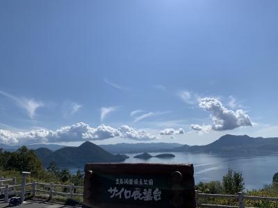 4年振りの北海道へGOTOトラベル3日目
