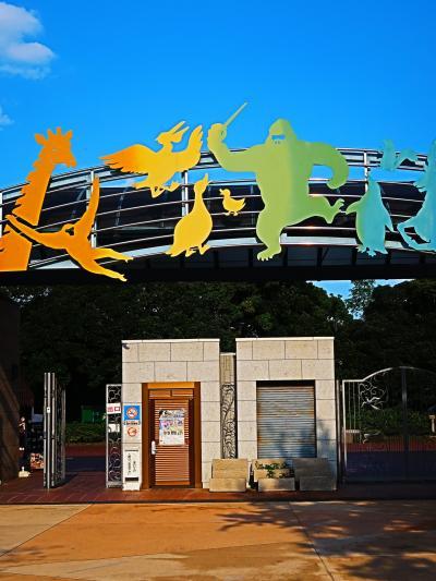 千葉市動物公園-1 レッサーパンダ「風太」が健在//子孫繁栄 ☆小動物ゾーンは大人気