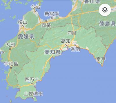 2020 高知(後編)東へ!
