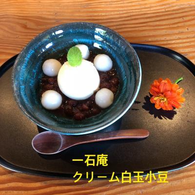 2020年9/30(^-^)修善寺散策&お茶タイム/明日からGoToキャンペーンの前日に訪ねて