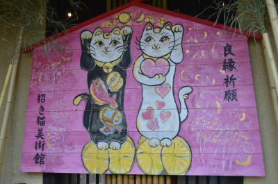 岡山☆パワースポット巡り 吉備津神社*招き猫美術館 パワーちょーだい(=^・^=)