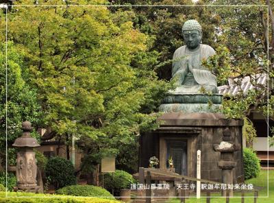 つれづれに/谷中寺町その2 曼珠沙華そして六地蔵菩薩