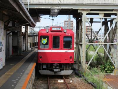 2020年9月、三重・岐阜・愛知の旅(2日目・京急カラーの養老鉄道で大垣へ)